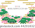 """2019 New Year's card """"Graphical Matsutake plum"""" Akeome handwritten letter space empty 44201632"""
