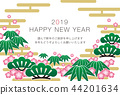 """2019 New Year's card """"Graphical Shochiku plum"""" Happy New Year with Japanese supplementary note 44201634"""
