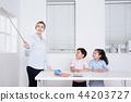 儿童 孩子 小朋友 44203727