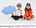 Children education. Young boy and girl wearing police and firefighter uniform in white background 143 44203757