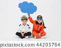 Children education. Young boy and girl wearing police and firefighter uniform in white background 150 44203764