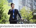 買賣 生意 商務活動 44203973