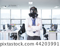 A day of young businessman in the office 162 44203991