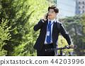 買賣 生意 商務活動 44203996