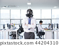 A day of young businessman in the office 163 44204310