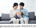 Young parents enjoying time spent with their little daughter, love and happy family concept photo 104 44204319