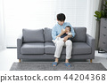 Young parents enjoying time spent with their little daughter, love and happy family concept photo 103 44204368
