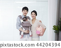 Young parents enjoying time spent with their little daughter, love and happy family concept photo 176 44204394