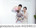 亞洲 東方 亞洲人 44204613