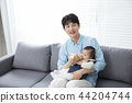 Young parents enjoying time spent with their little daughter, love and happy family concept photo 043 44204744