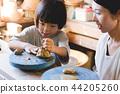 도예 교실 부모와 자식 44205260