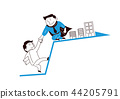 Insurance. A man who is symbol of insurance protects family on a white background. vector illustration. 001 44205791