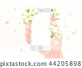 Hands holding something watercolor hands drawing vector illustration on a white background. 012 44205898
