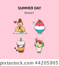 Set of icons for summer vector illustration. cute character flat style with colorful background. 020 44205905