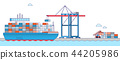 International Freight Transportation by sea, air, rail and road. all kinds of logistic vector illustration. 001 44205986