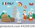 Global village concept vector illustration - Italy 44206108
