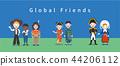 Global village concept vector illustration 44206112