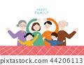 家庭 家族 家人 44206113