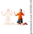 Polygon Style Athlete 04 44206116