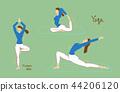 Pilates&Yoga 4 44206120