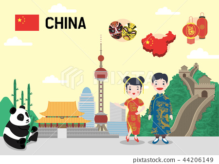 Global village concept vector illustration - China 44206149