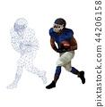 Polygon Style Athlete 03 44206158