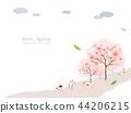 Spring 2 44206215