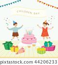 Happy Family 14 44206233