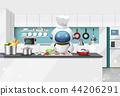 Human Helper Humanoid Vector Illustration 8 44206291