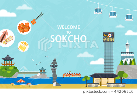 Korean Landmark - Vector 10 44206316