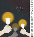Pray for 04 44206334