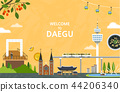Korean Landmark - Vector 6 44206340