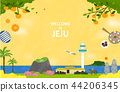 Korean Landmark - Vector 4 44206345