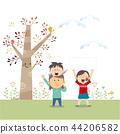 喝彩 歡呼 爸爸 44206582