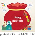 New Year Illustration 11 44206832