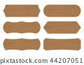 Set shapes of leather sign labels or leather  tag 44207051