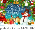 merry, christmas, poster 44208182
