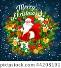 Merry Christmas card with Santa Claus holding sack 44208191