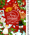Merry Christmas decorations vector greeting card 44208194