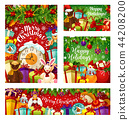 Christmas gift greeting card with New Year garland 44208200