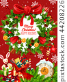 Christmas wreath banner with New Year holiday gift 44208226