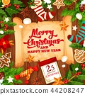 Christmas wish on paper scroll greeting card 44208247