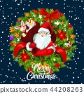Christmas greeting card, gifts and Xmas wreath 44208263