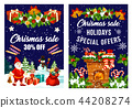 Christmas decorations fireworks sale vector poster 44208274