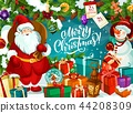 Merry Christmas card with Santa Claus and snowman 44208309