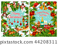 Merry Christmas holiday wish vector greeting card 44208311