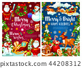 Christmas holiday banner of New Year celebration 44208312