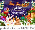 Christmas holiday gift and Xmas tree greeting card 44208352
