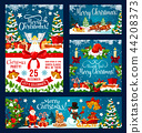 Christmas holiday vector posters set 44208373