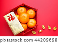 Group of orange tangerine in Chinese tray 44209698